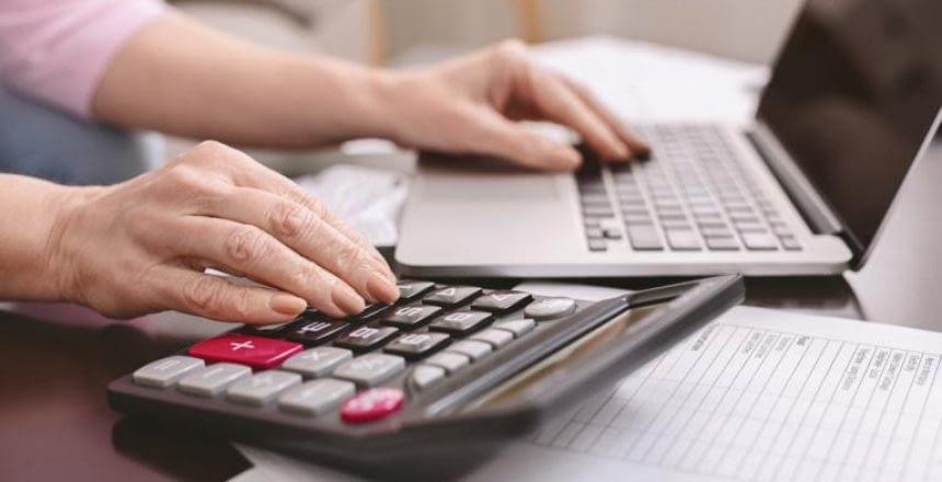 אובדן כושר עבודה - חגית גבאי עמיאל יועץ מס